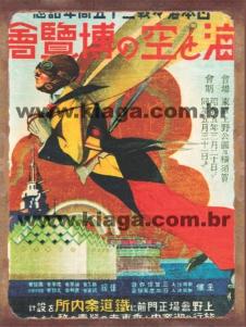 Placa Decorativa Publicidade Vintage Oriental