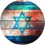 Placa Decorativa Redonda Bandeira de Israel